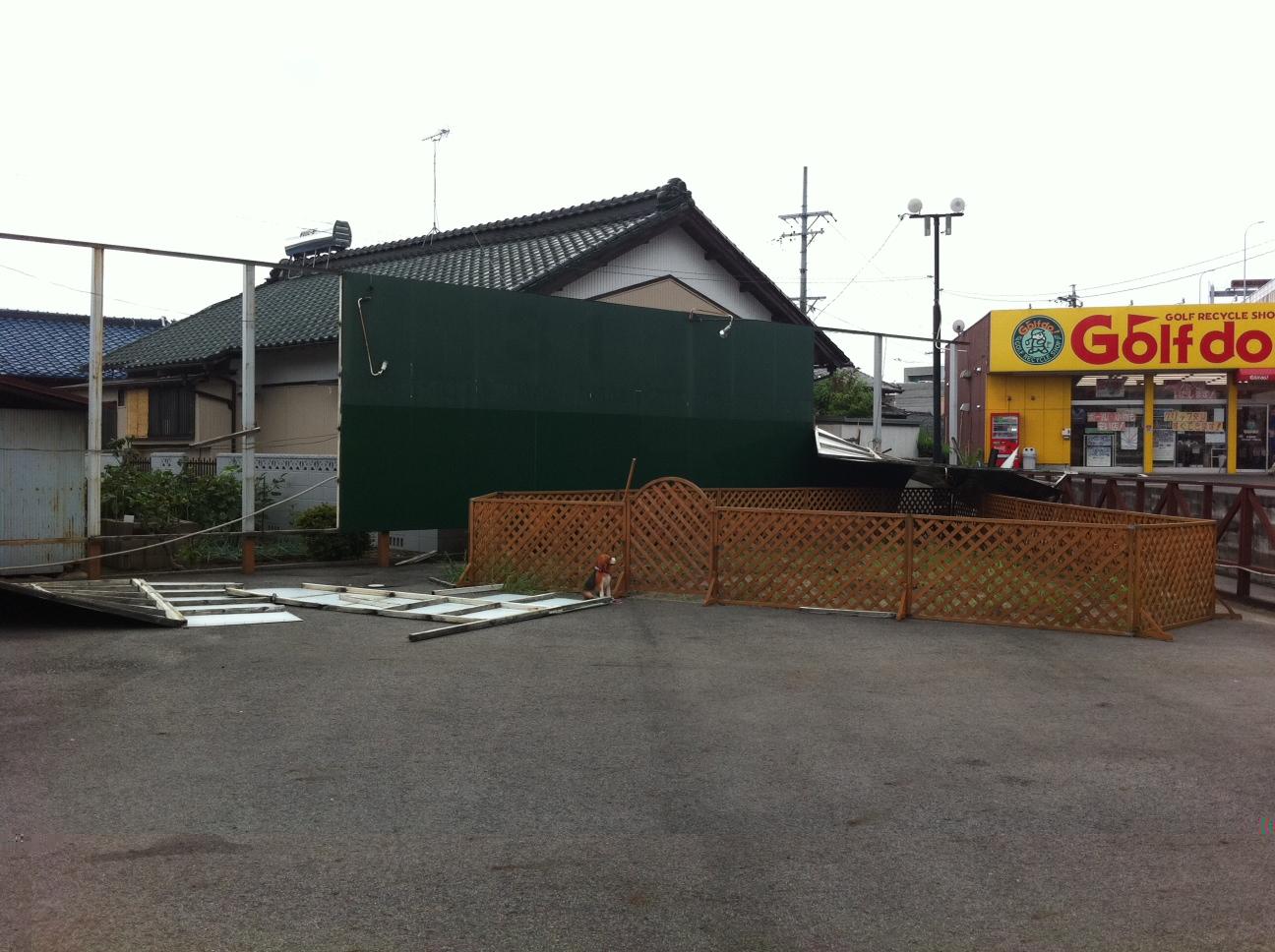 http://www.vantech.jp/shops/aichi/%20%E7%9C%8B%E6%9D%BFjpg