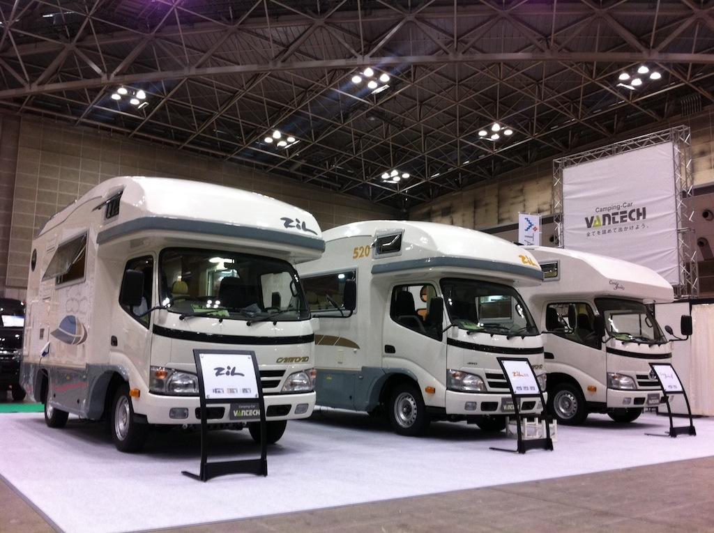 http://www.vantech.jp/shops/aichi/%E5%86%99%E7%9C%9F2.JPG