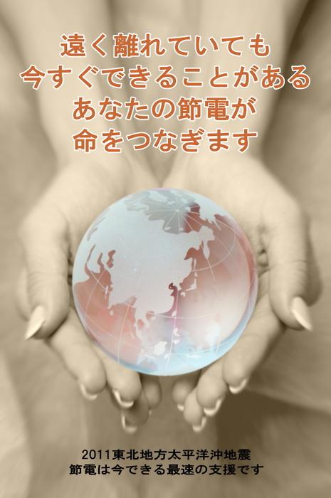 http://www.vantech.jp/shops/aichi/20110313_2352239.jpg