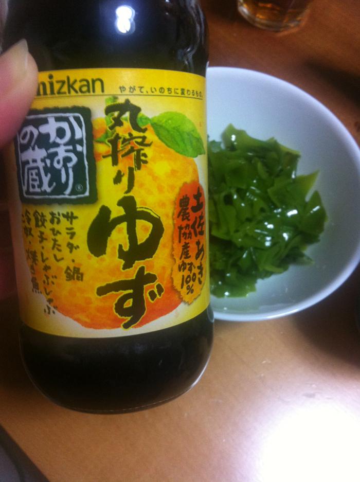 http://www.vantech.jp/shops/aichi/2015041312.jpg