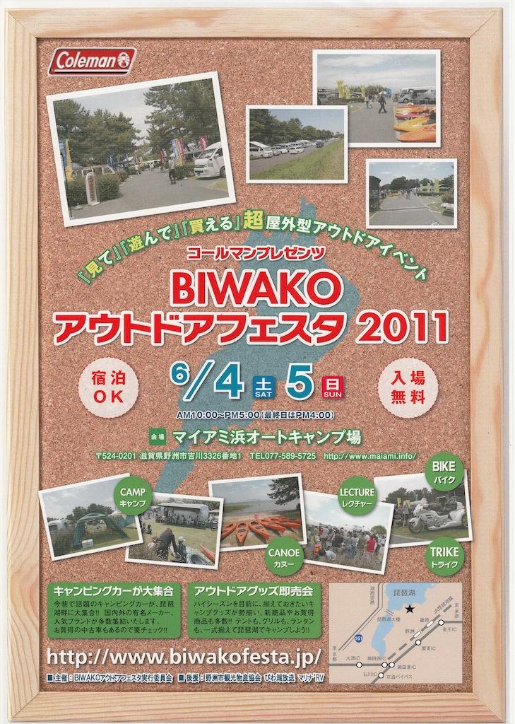 http://www.vantech.jp/shops/aichi/IMG_0004.jpg