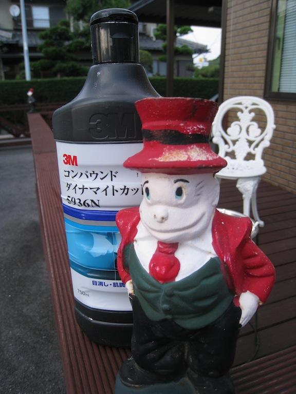 http://www.vantech.jp/shops/aichi/IMG_0264.jpg