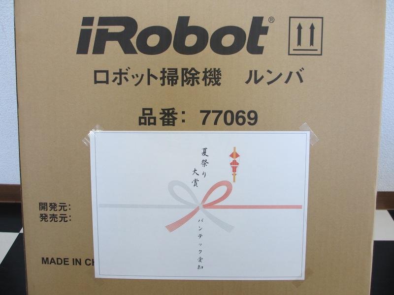 http://www.vantech.jp/shops/aichi/IMG_1034.JPG