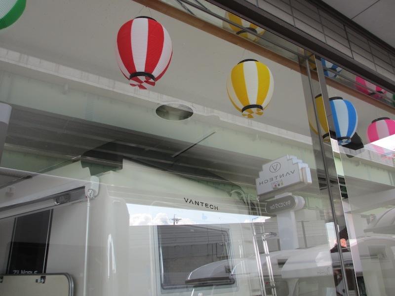 http://www.vantech.jp/shops/aichi/IMG_123.JPG