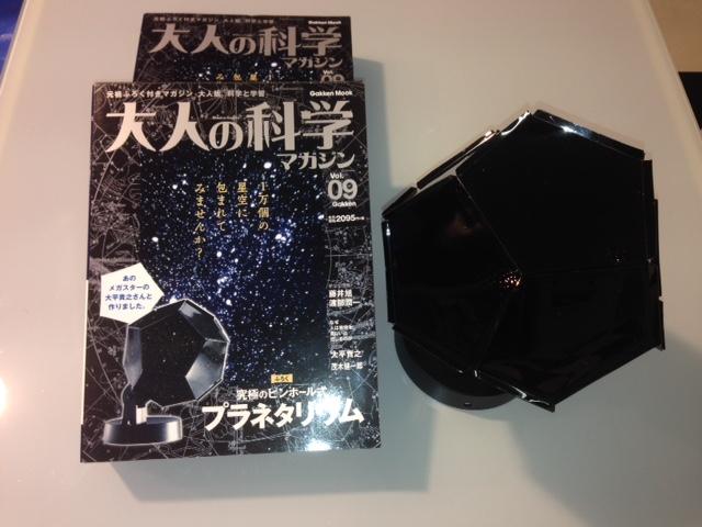 http://www.vantech.jp/shops/aichi/IMG_3222.JPG