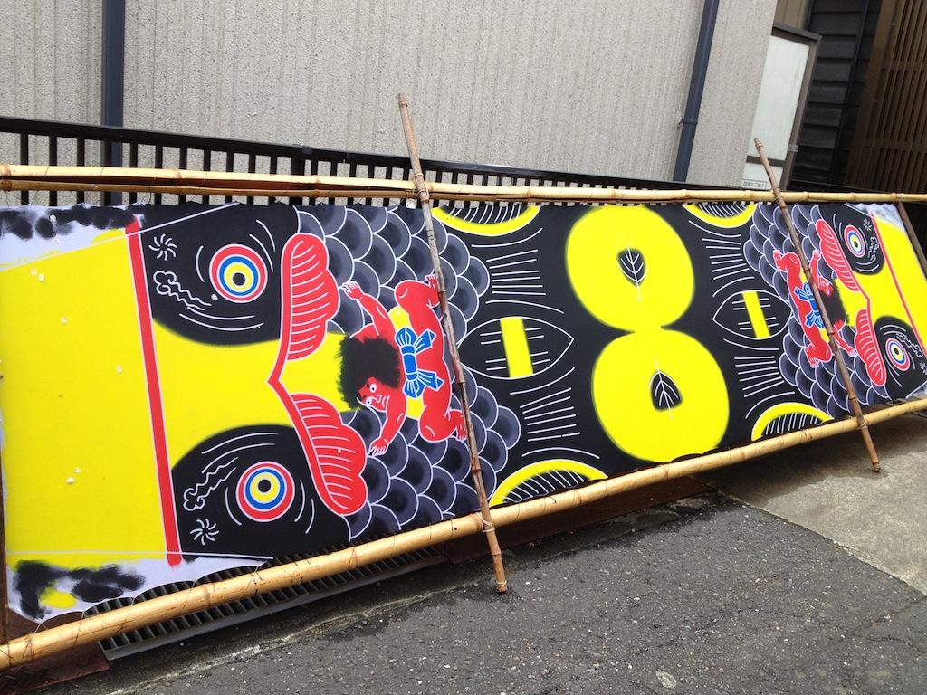 http://www.vantech.jp/shops/aichi/IMG_7752.JPG
