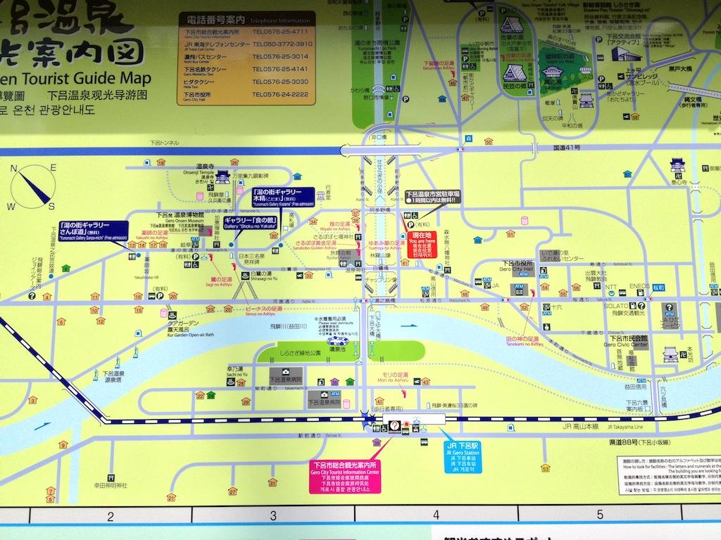 http://www.vantech.jp/shops/aichi/IMG_7770.JPG
