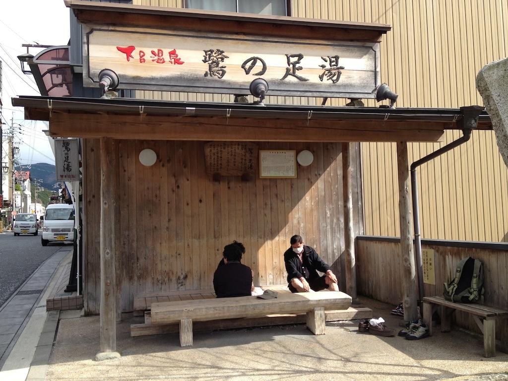 http://www.vantech.jp/shops/aichi/IMG_7791.JPG