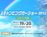 スクリーンショット 2012-05-17 15.02.31.png