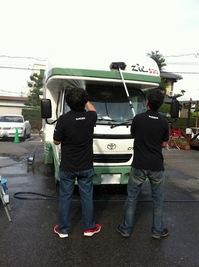 iso-洗車JPG.jpg