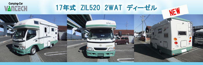 2015020621-thumb-700x227-10039.jpg