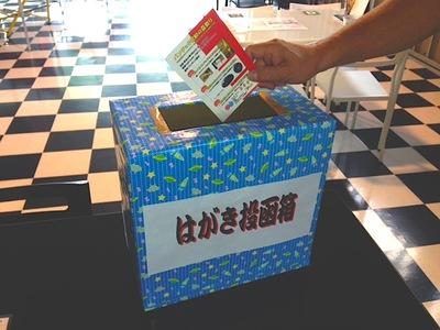 IMG_0999.JPGのサムネール画像のサムネール画像