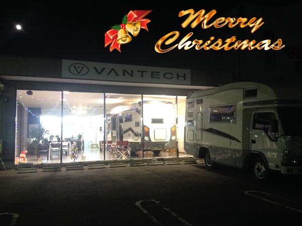 http://www.vantech.jp/shops/aichi/ko-su4.jpg