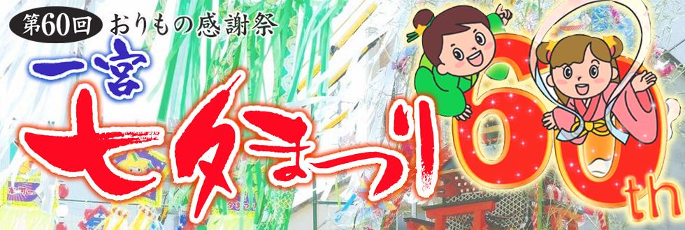 http://www.vantech.jp/shops/aichi/main_image.jpg