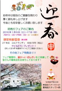 スクリーンショット 2016-01-01 13.47.25