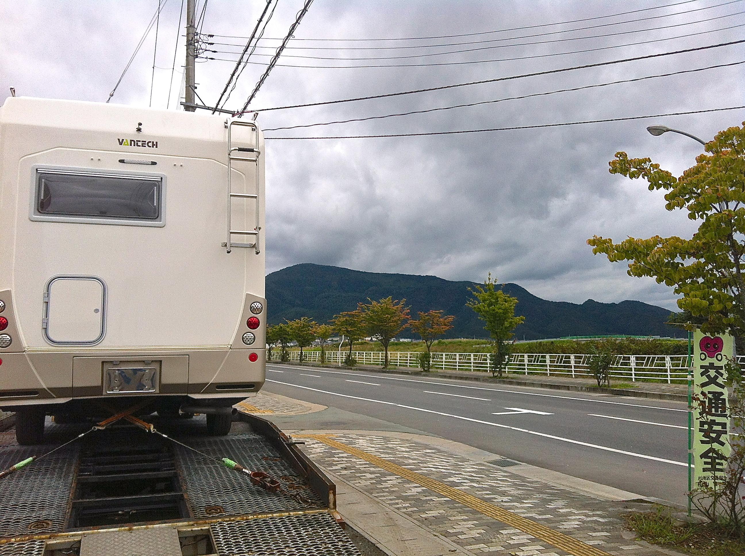 http://www.vantech.jp/shops/info/IMG_0346.JPG