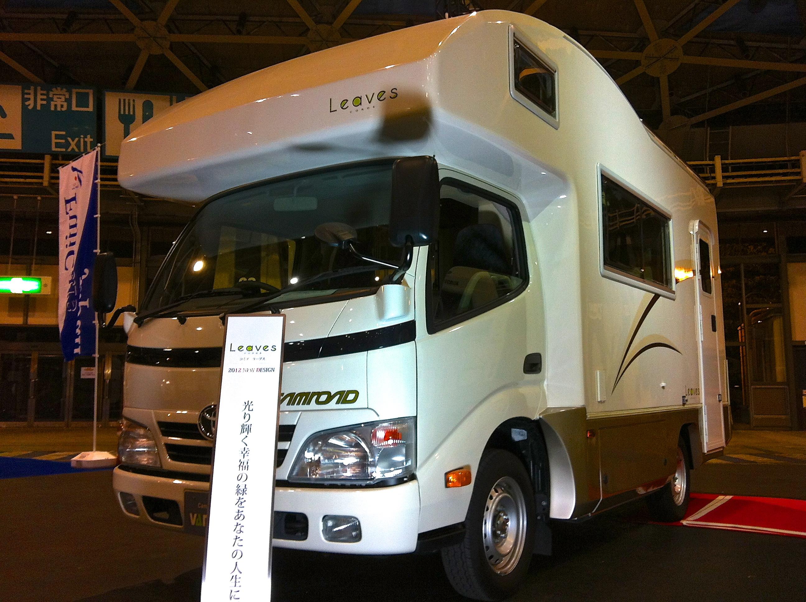 http://www.vantech.jp/shops/info/IMG_0457.JPG