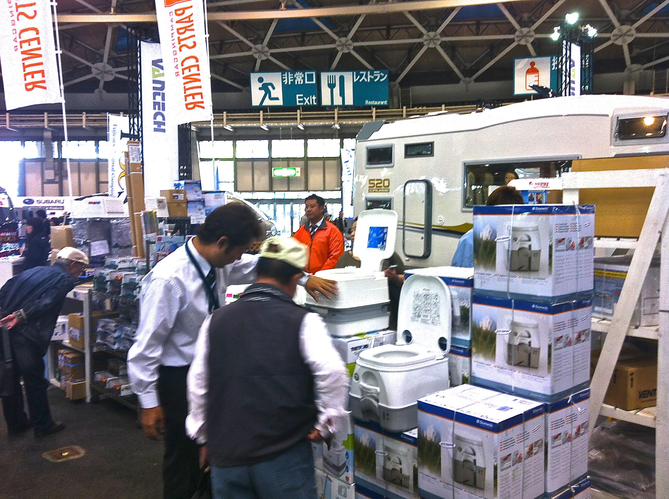http://www.vantech.jp/shops/info/IMG_0463.JPG