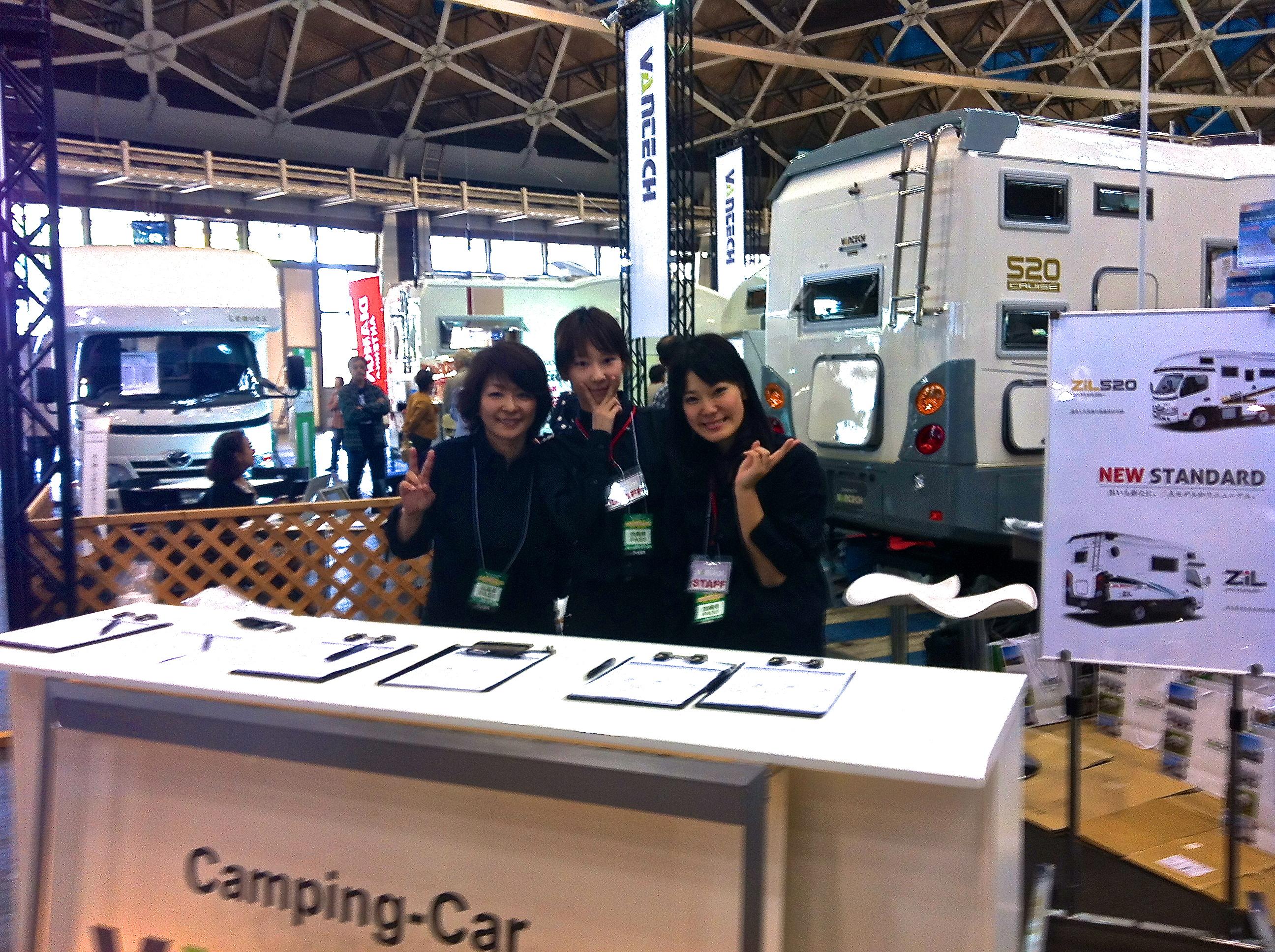 http://www.vantech.jp/shops/info/IMG_0468.JPG
