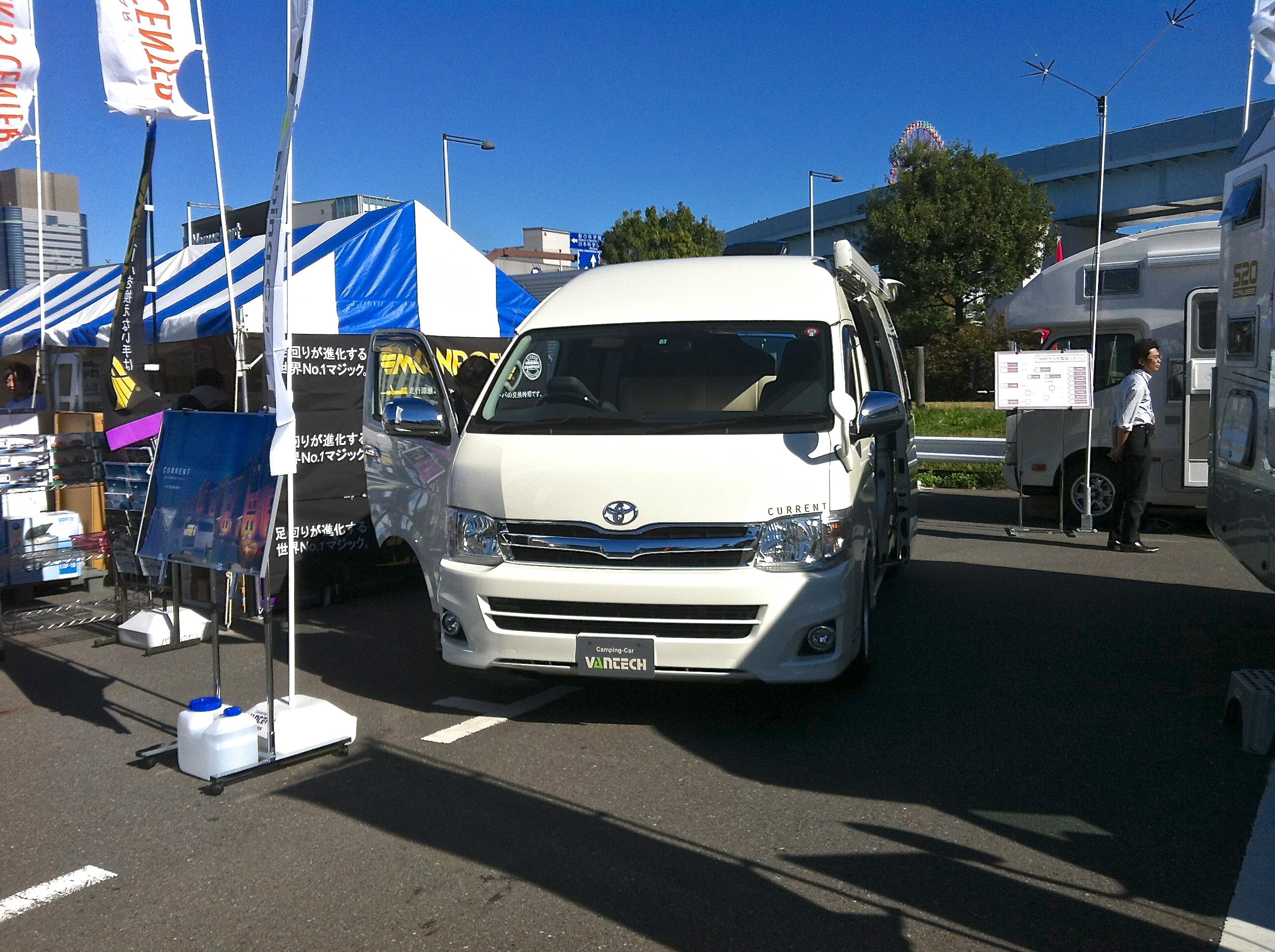 http://www.vantech.jp/shops/info/IMG_0522.JPG