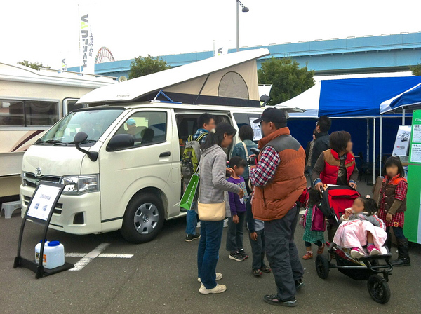 http://www.vantech.jp/shops/info/IMG_0537-thumb-600x448-1502_001.jpg