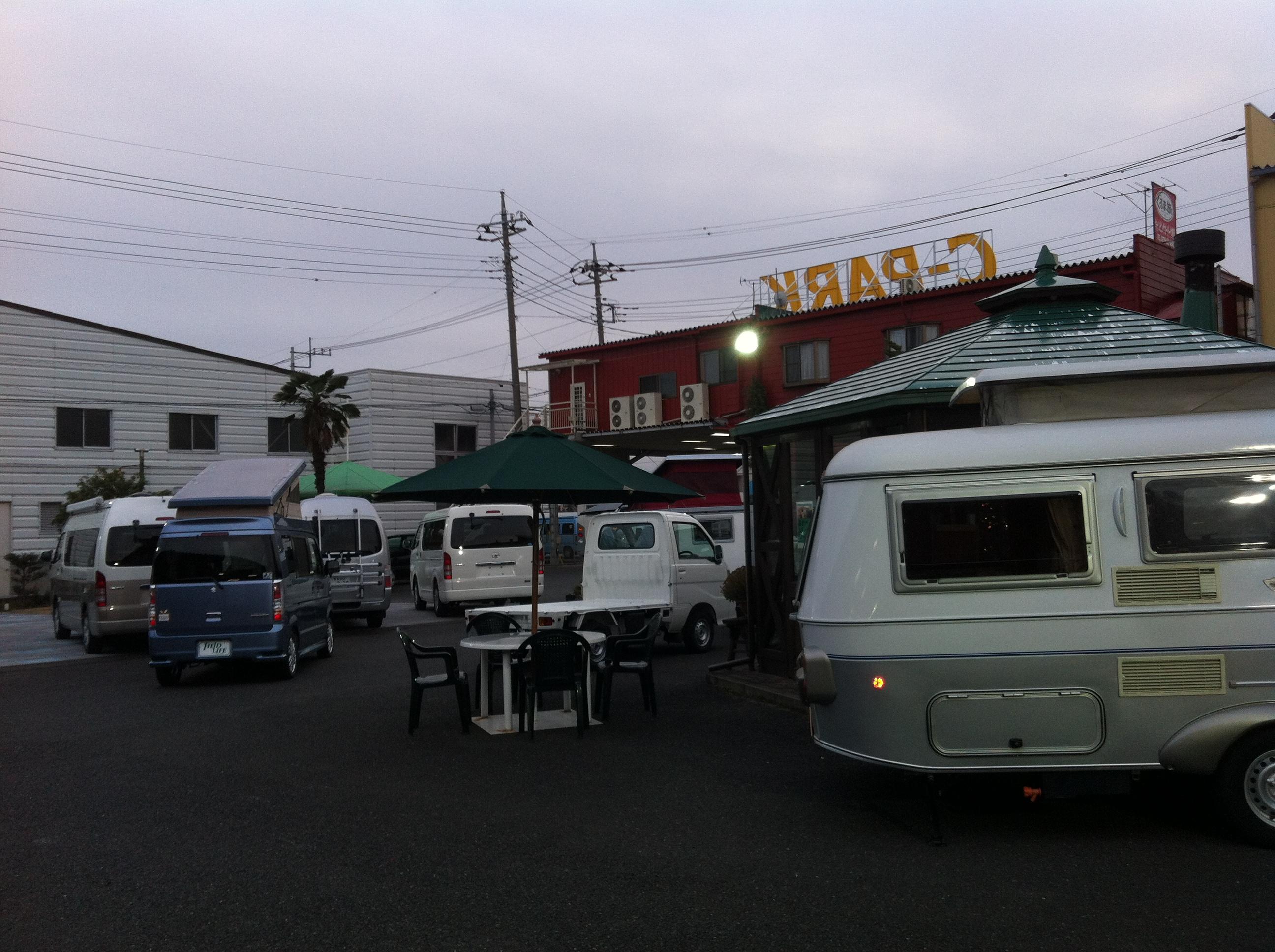 http://www.vantech.jp/shops/info/IMG_0612.JPG