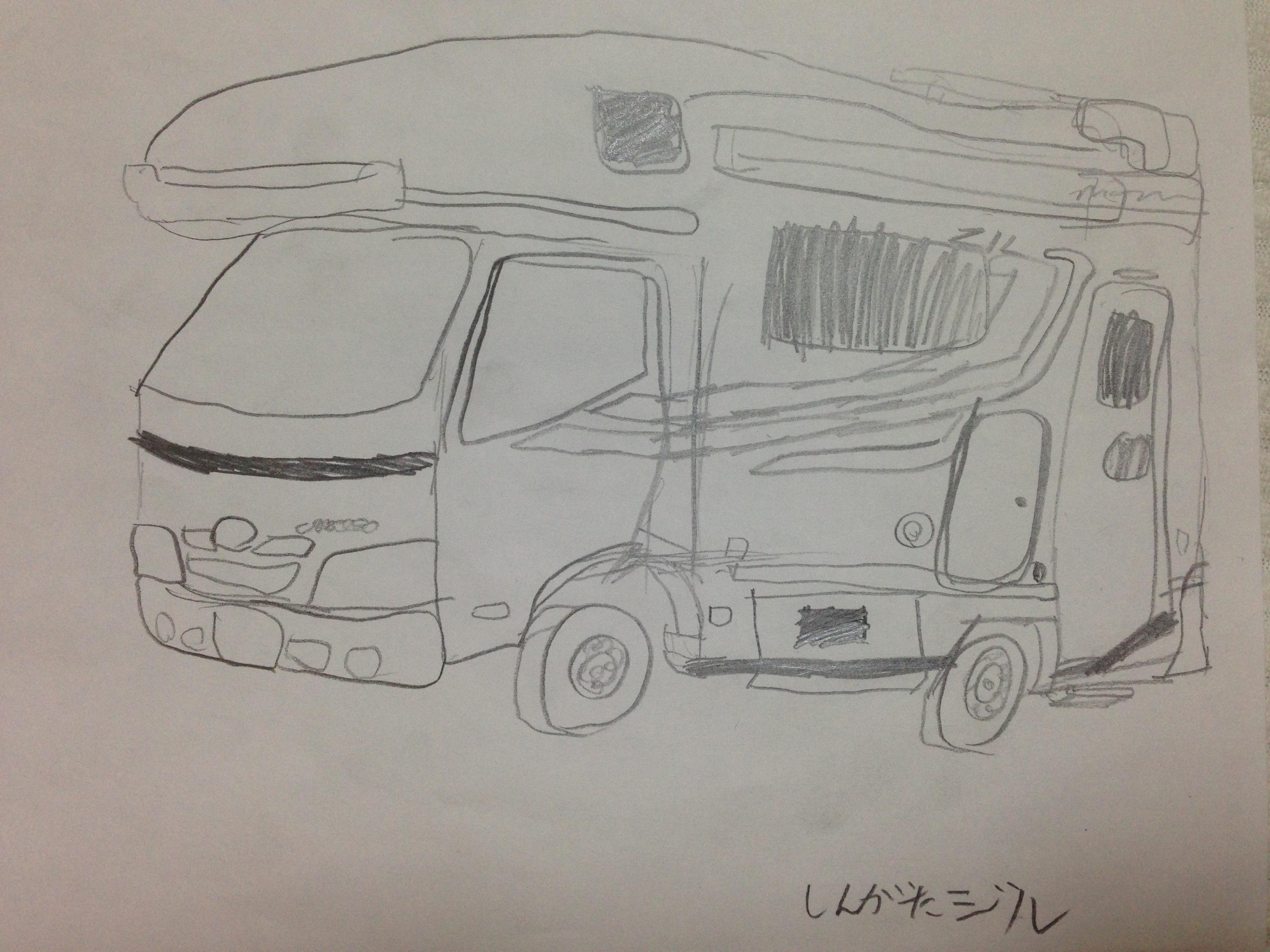 http://www.vantech.jp/shops/info/IMG_0757.jpg