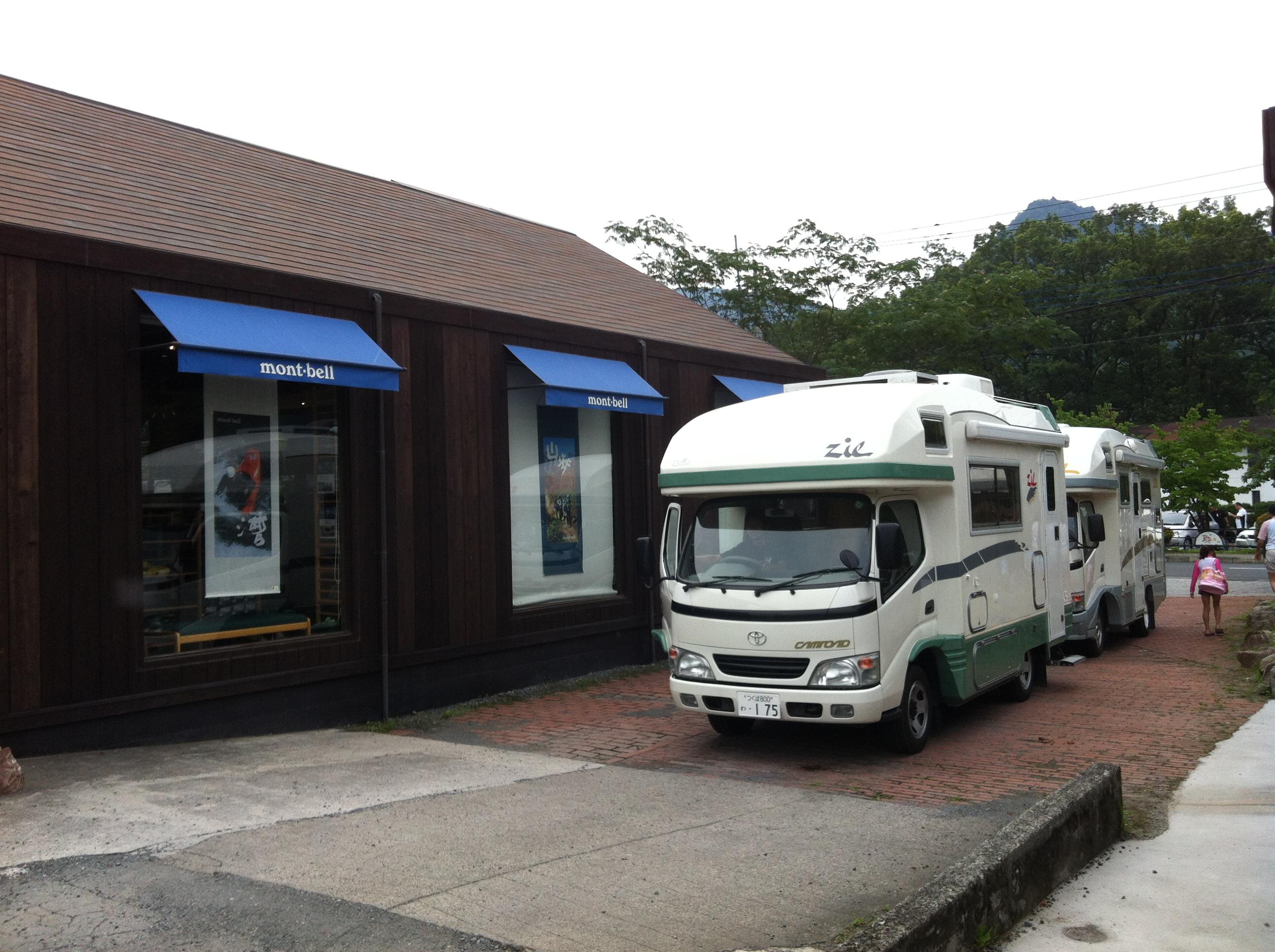 http://www.vantech.jp/shops/info/IMG_6285.JPG