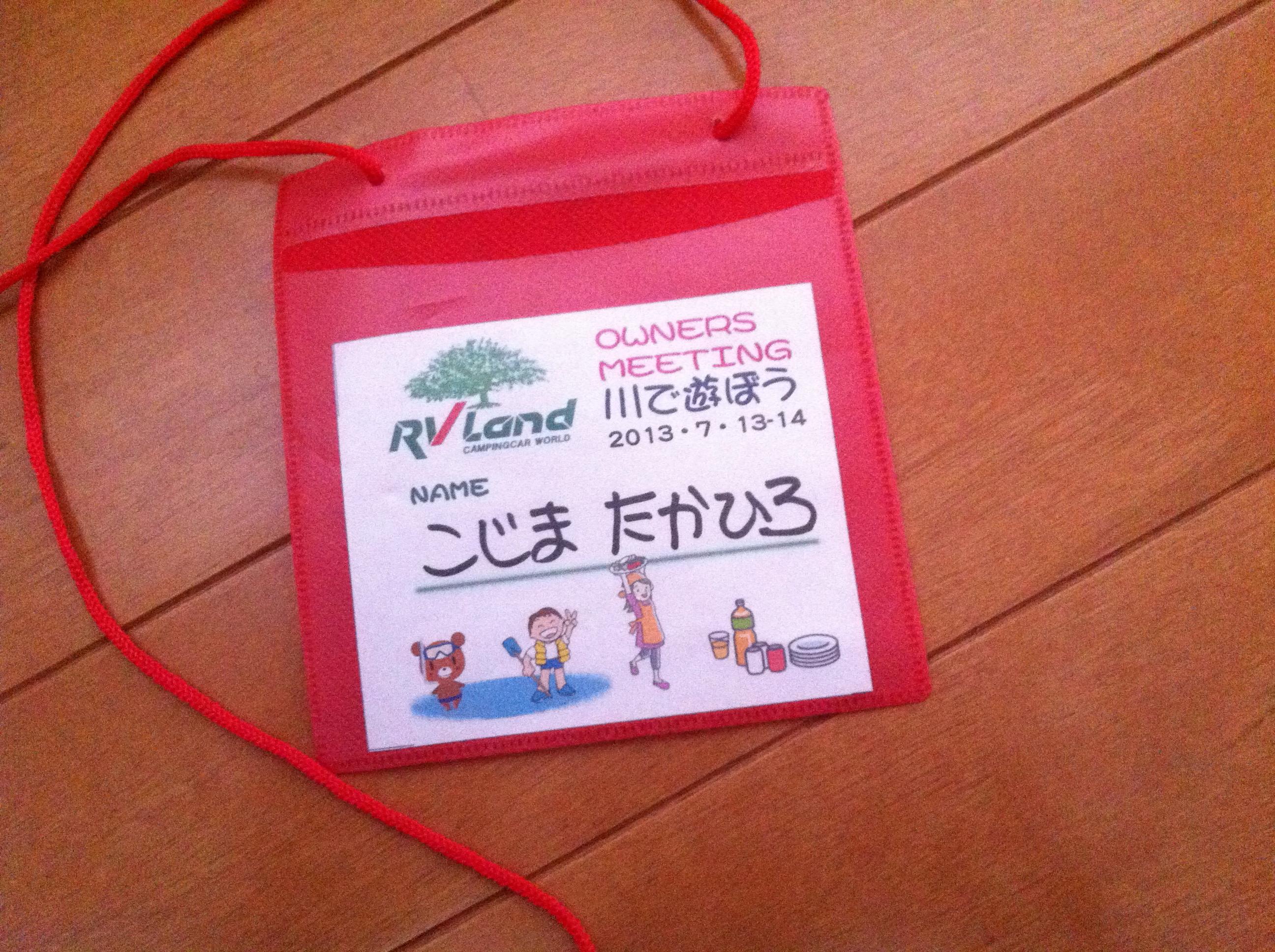 http://www.vantech.jp/shops/info/IMG_6337.jpg