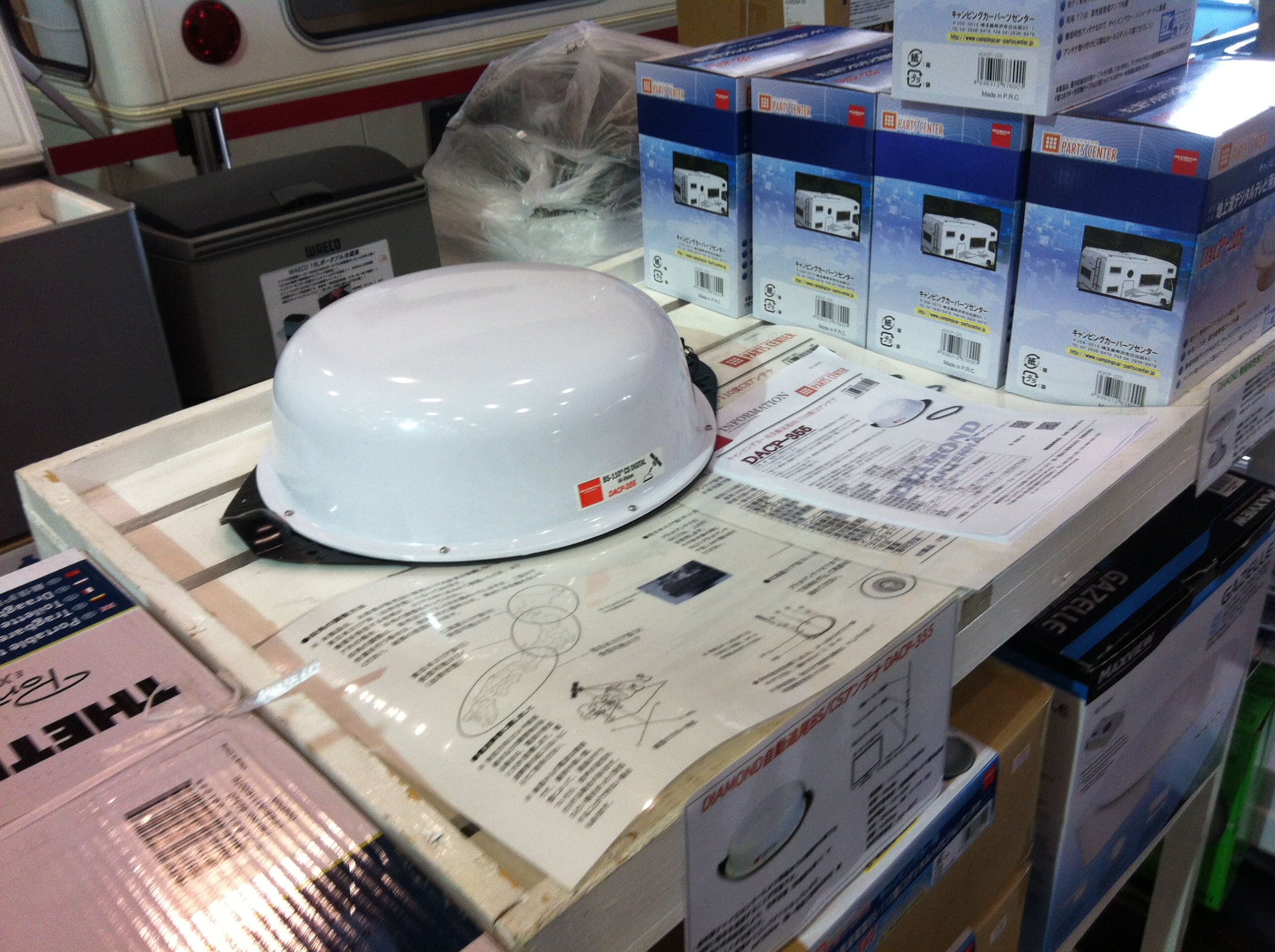 http://www.vantech.jp/shops/info/IMG_6556.JPG