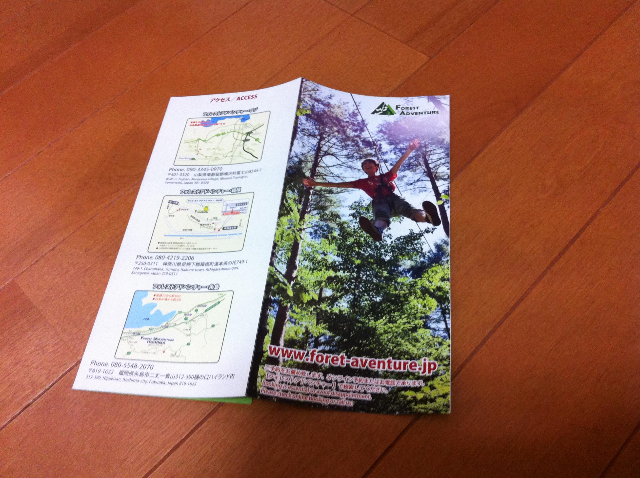 http://www.vantech.jp/shops/info/IMG_6819.JPG