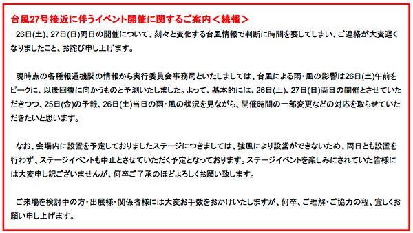 2013-10-25-v-blog001.jpg