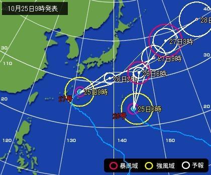 typhoon001.jpg