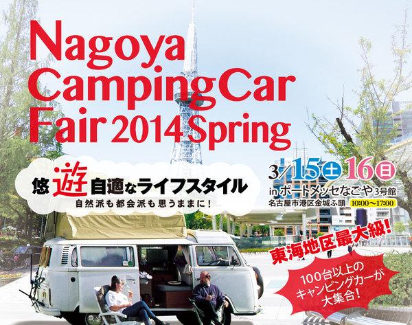 nagoya-s_main.jpg
