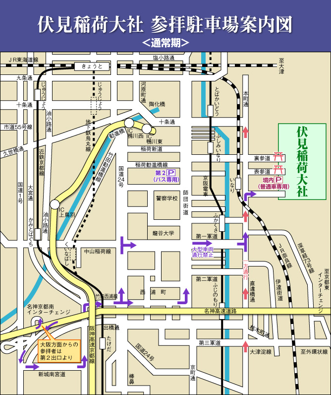 http://www.vantech.jp/shops/kyoto/normal_01.jpg