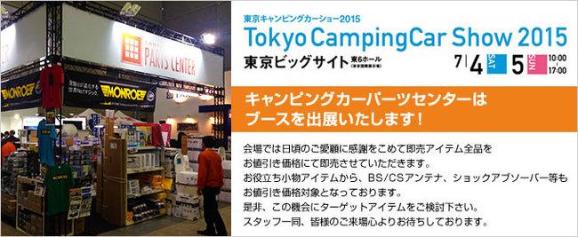 20150701_parts_top2.jpg